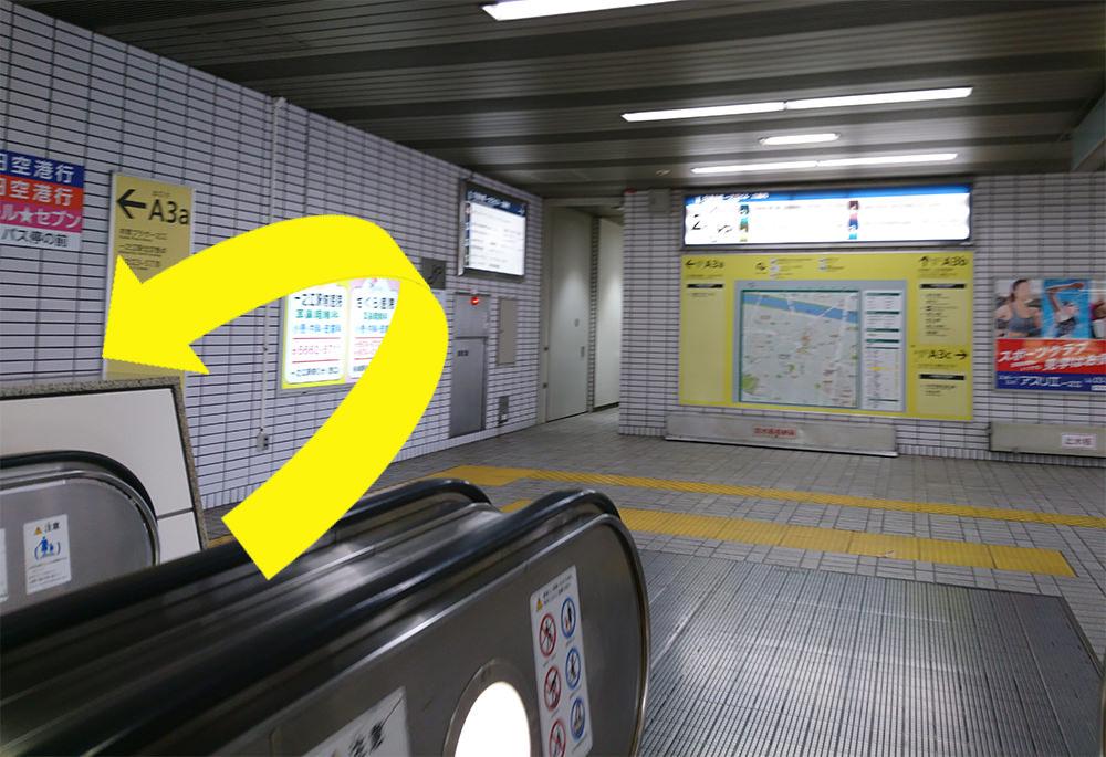 写真:一之江駅エスカレーター A3a出口