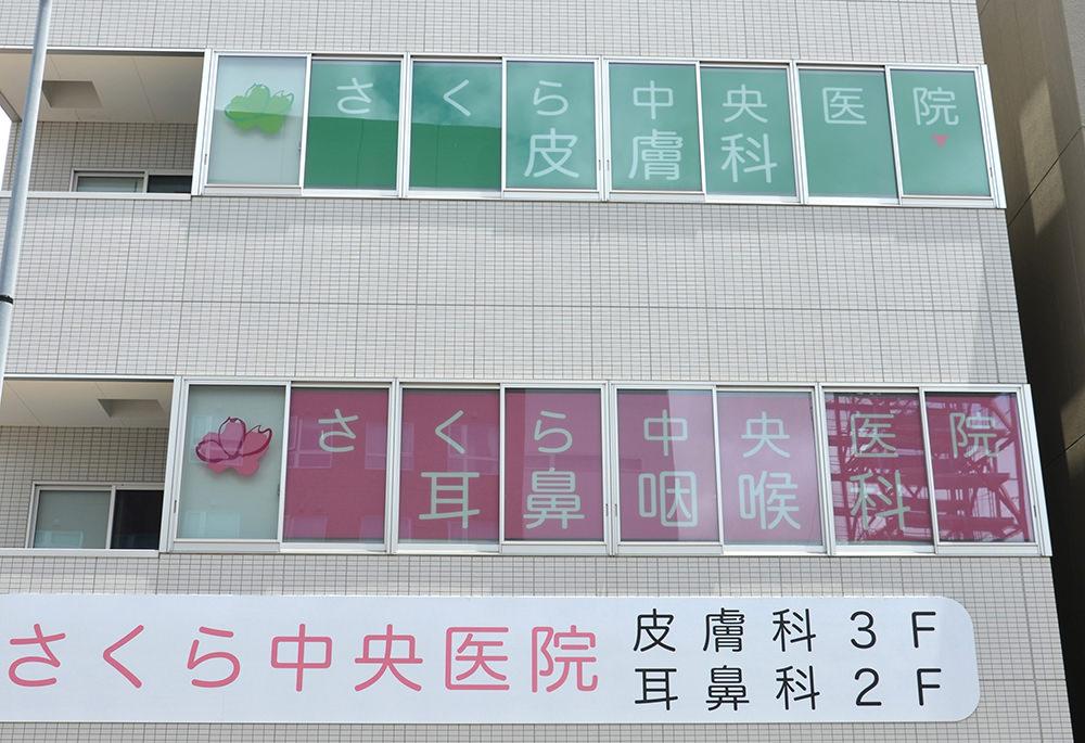写真:トレンドセンタービル2F