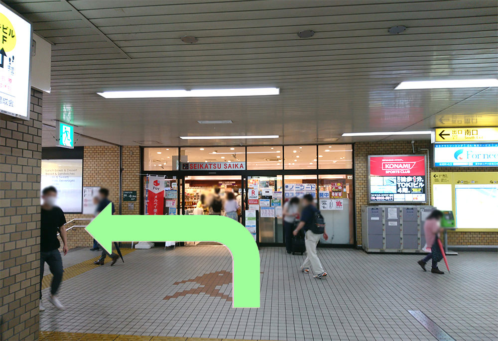 写真:都営新宿線船堀駅改札(南口)