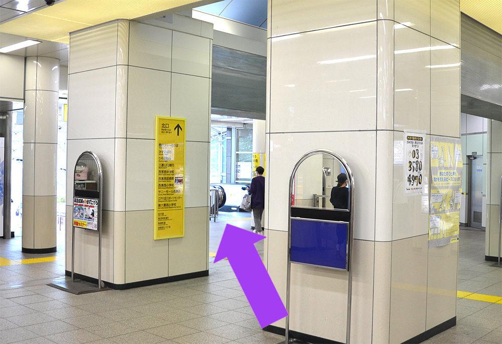写真:東京メトロ東西線 西葛西駅 北口